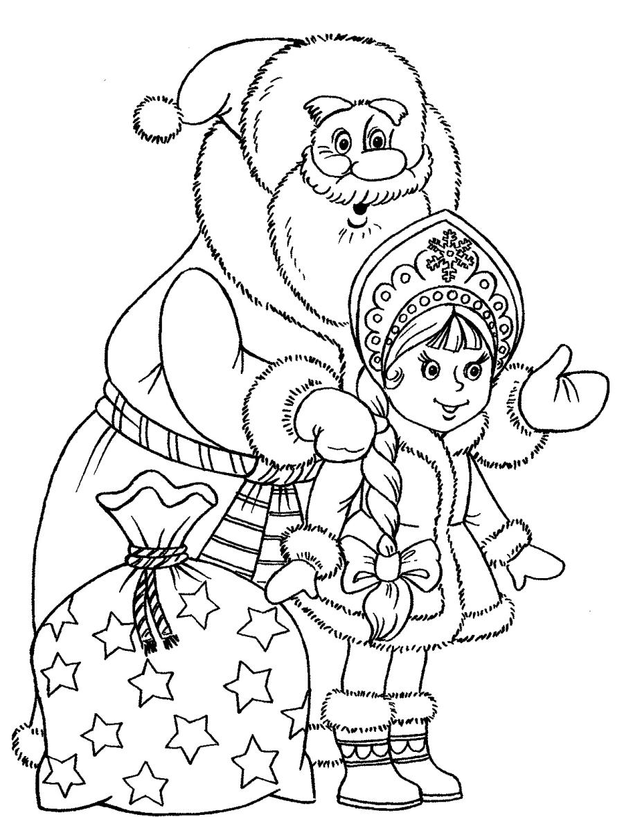 Новогодние картинки деда мороза и снегурочки распечатать
