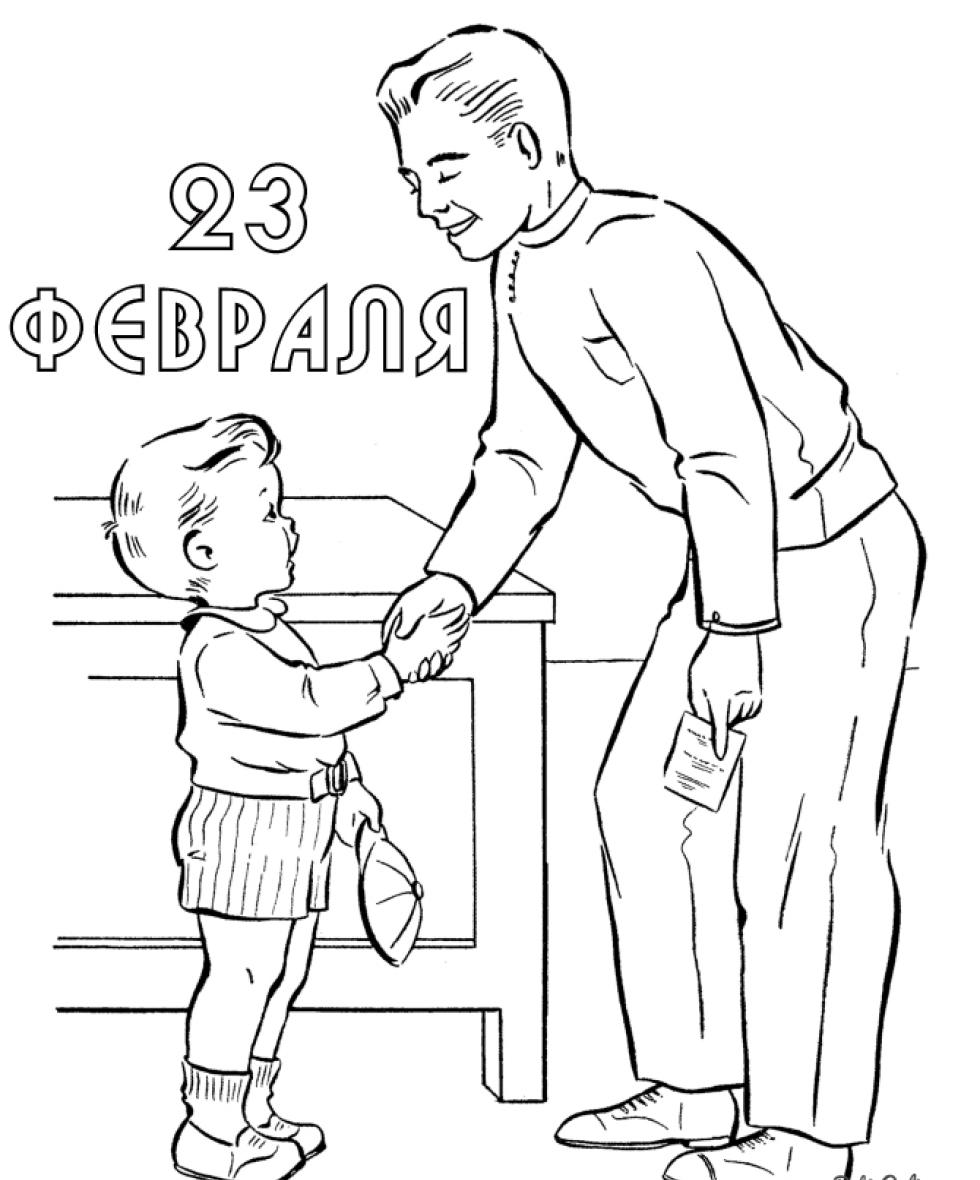 Нарисовать открытку для папы с ребенком, мальчику день рождения